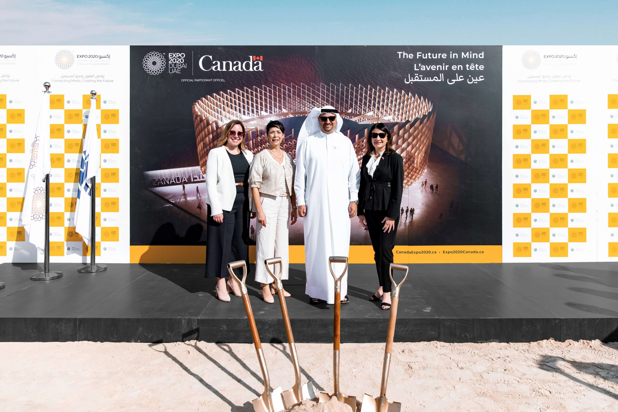 Canada breaks ground for the Canada Pavilion